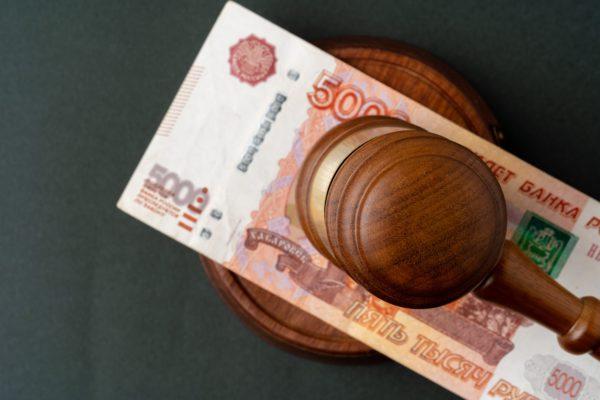 Стоимость юридического обслуживания